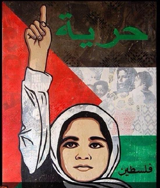 ¡¡¡Palestina libre!!!